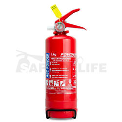 2kg abc fire extinguisher / abc dry chemical powder fire extinguisher