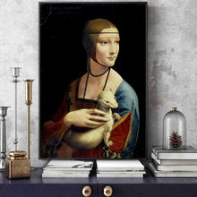 Lady Reproductions On The Wall Da Vinci Home Decor famous canvas Wall Art Woman painting