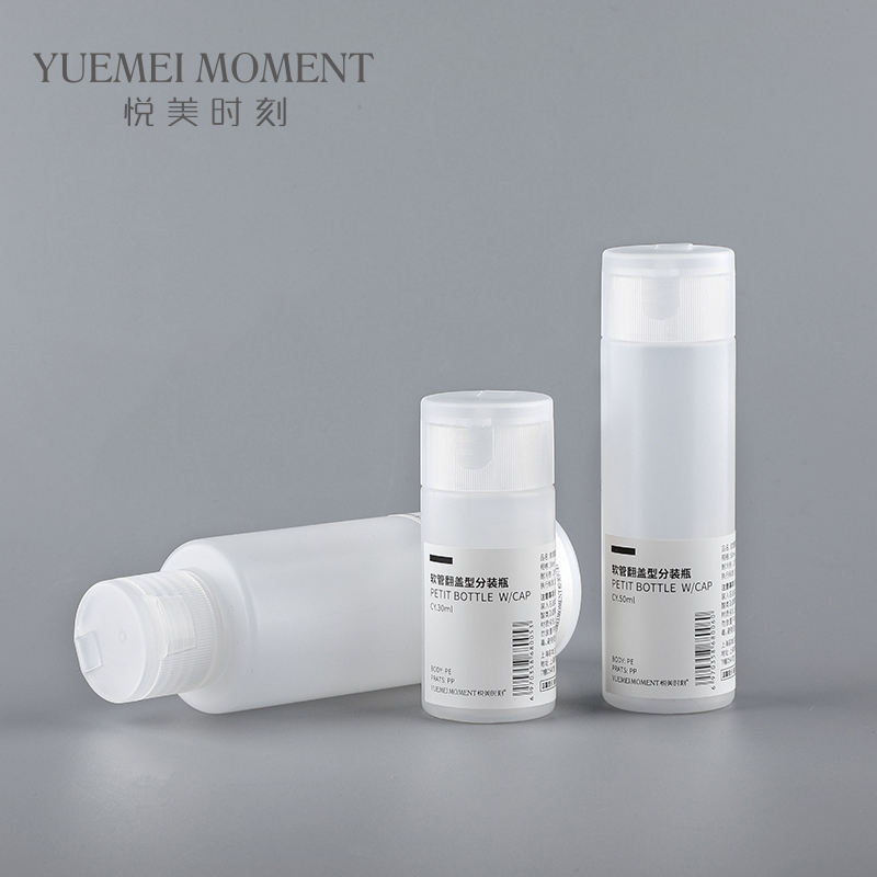 Stock Item 10ml Small Size Travel Easy Carry PE Plastic Soft Squeeze Cosmetic Flip Cap Bottle