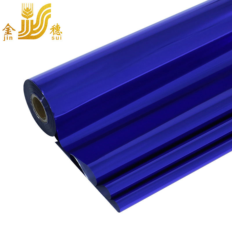 JINSUI Leading Manufacturer High Quality Hot Stamping Foil