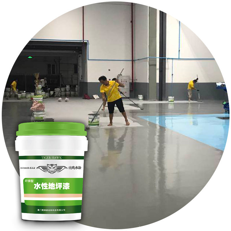 acrylic waterproof chemical resistance anti slip epoxy liquid resin flooring coating