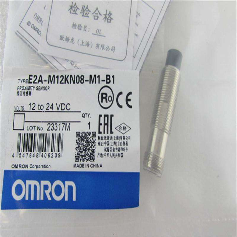 Omron photoelectric sensor switch E2E-X7D1-N5M