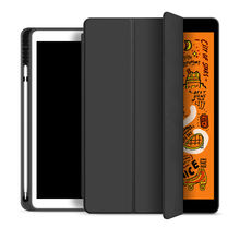 2019 New Magnetic Leather Flip Case Tablet Cover Case For ipad 9.7 2018 with pencil holder