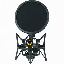 Cheap Price Lightweight condenser Microphone Shock Mount