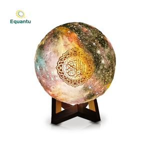 Hot Jual Portable Quran Speaker Touch Bulan Lampu Led Light Wireless Quran Speaker
