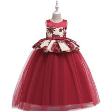 Newest Design kids ball gowns embroidery lace flower girls party dresses  Children Wedding Party Dress