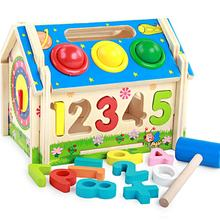 Wooden assemble wisdom shape matching house toy for children