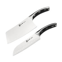KINGFIVE Kitchen Knife Set  Cleaver Knife  & Santoku Knife