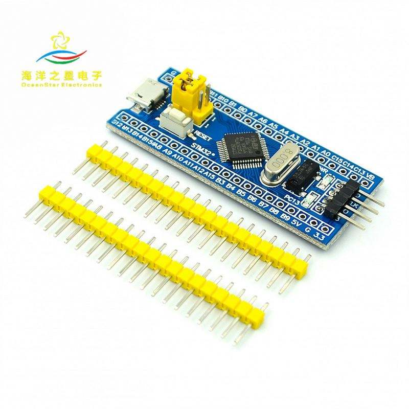 MCU core board STM32 ARM STM32F103C8T6 system board