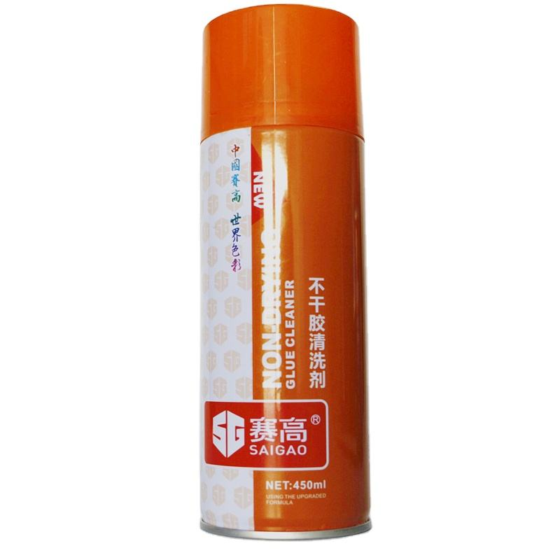 Universal Sticker Remover Spray For Stickers On Metal Paint And Glass Removing