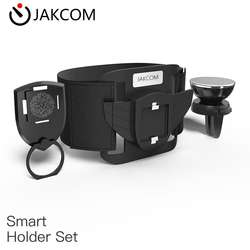 JAKCOM SH2 Smart Holder Set 2018 New Product of Other Consum