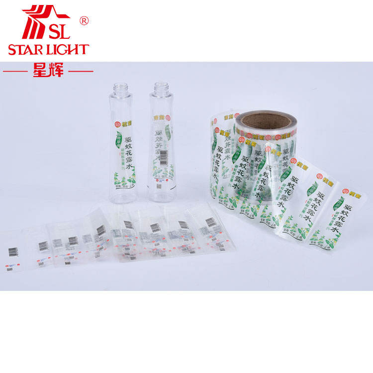 offset printing labels adhesive stickers for bottle/wine/cosmetic