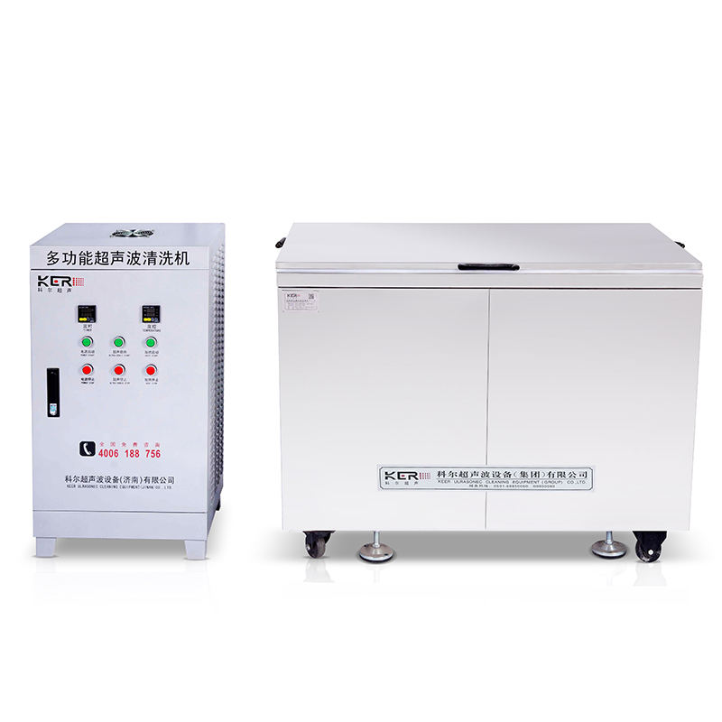 kr8000 stainless steel single tank ultrasonic cleaning cleaner
