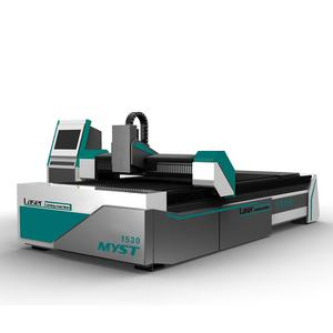 7% Discount 500watt 1000watt 2000watt 3015 steel laser cutter machine