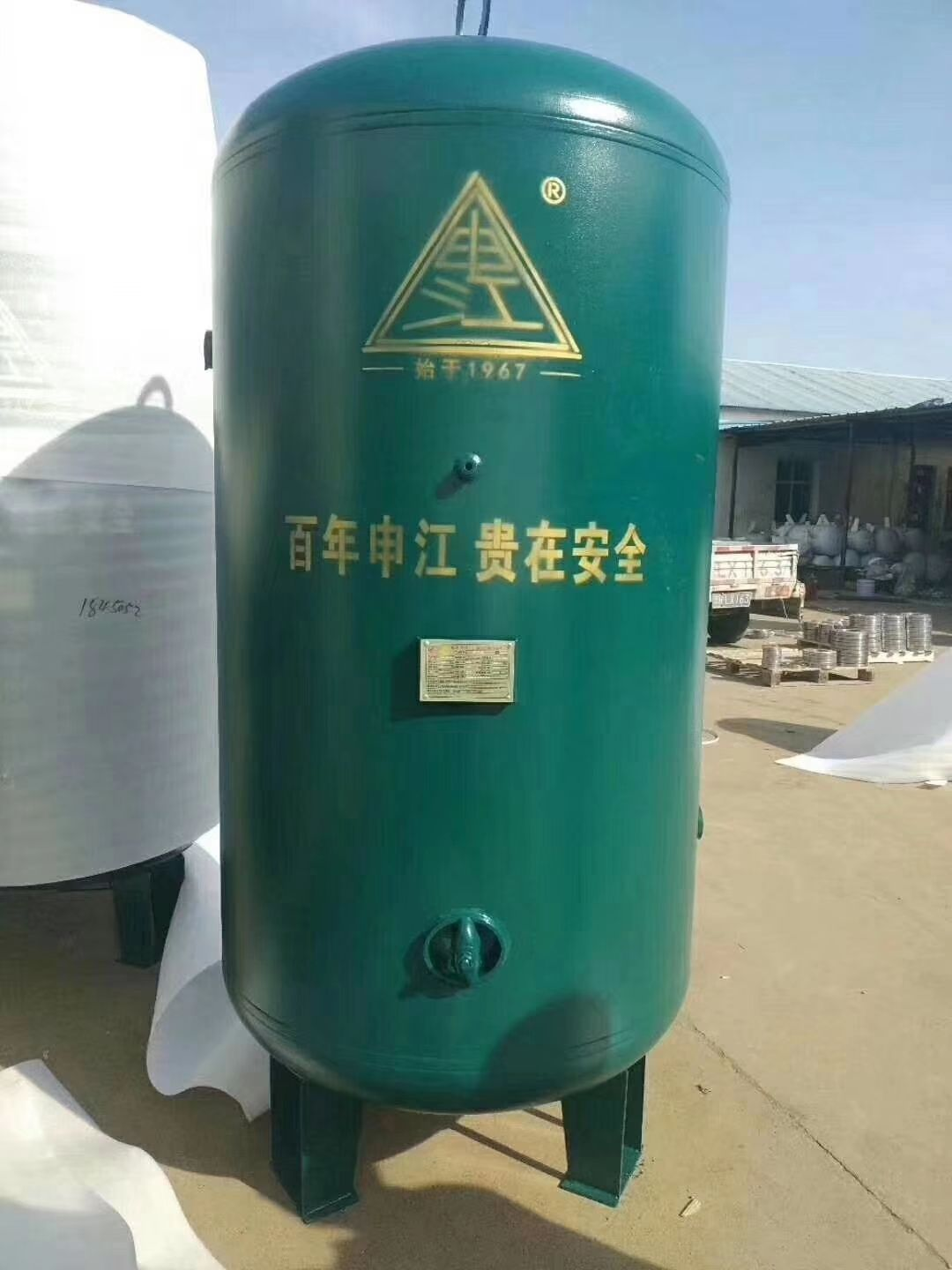 Food Shop [ Air Compressor Compressed Tank ] High Pressure Screw Air Compressor Compressed Air Tank 5m3