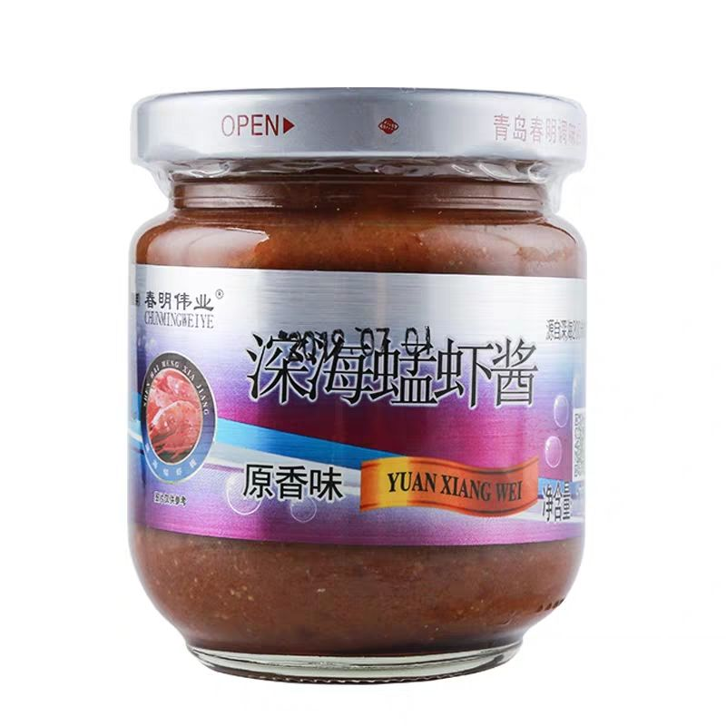 High Quality 2020 Most Popular 175g Shrimp Paste