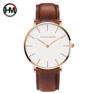 HM-CB01 HM-CB36 Cheap Wholesale Best Brand Cute Chinese Couple Watch