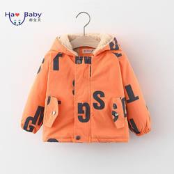 Hao Baby Warm Cotton-padded Girl Toddler Jacket Monogrammed Coat