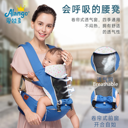 Baby Carrier Hip seat Baby Carrier for outdoor walk Breathable material convenient easy baby carrier