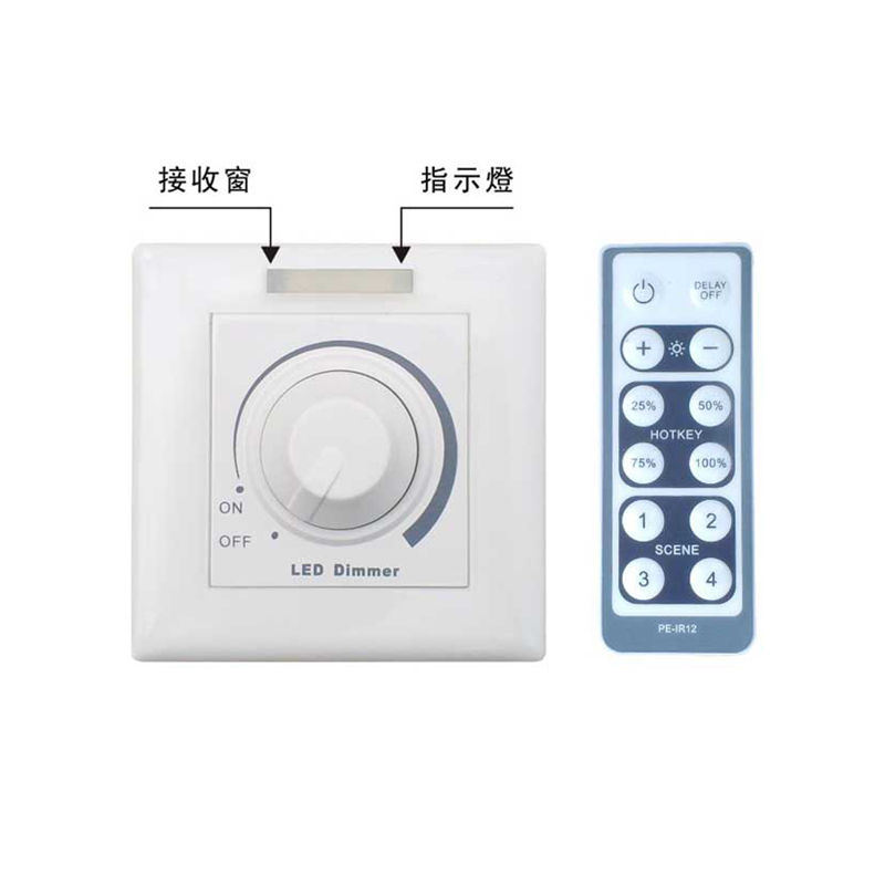 IR remote control led dimmer switch 110v 220v LED Light Dimmer