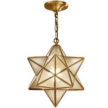 Brassy Vintage Chandelier Lamp Rustic Industrial moravian star pendant light with textured Ripple Glass Cover