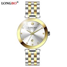 LONGBO 80582 Watch Couple Men Low Price Excel Quartz Men Watches Stainless Steel Strap