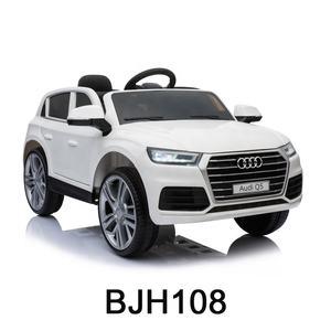 مصادر شركات تصنيع البطارية المشحونة سيارات اطفال والبطارية المشحونة سيارات اطفال في Alibaba Com