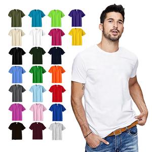 Wholesale Online Shopping Stock Mens Clothing Oversized Customize Plain Cotton White T-shirt Plain Blank TShirts Men T Shirts