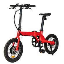 factory price Eurobike 16 inch folding bike electric foldable bicycle with hub brushless motor