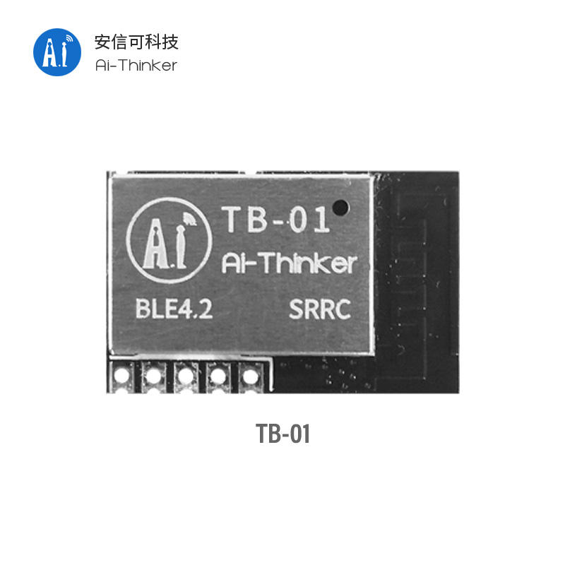 Ai-Thinker New Arrival BLE Bluetooth 4.2 Module Low Cost Mesh Networking for Intelligent Light Control