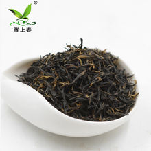 2020 Early Spring Organic Black Tea Stronger Flavor Tea