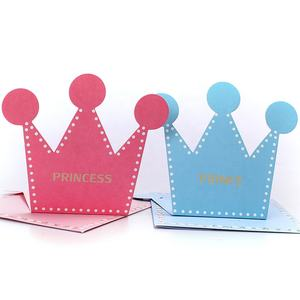 Prince and Princess Unique Greeting Cards Birthday Cards Folding Greeting Card