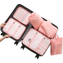 Packing Cube Lightweight Luggage Packing Organizers Expandable Weekender Travel Cubes with Shoes Bag 7-Pcs