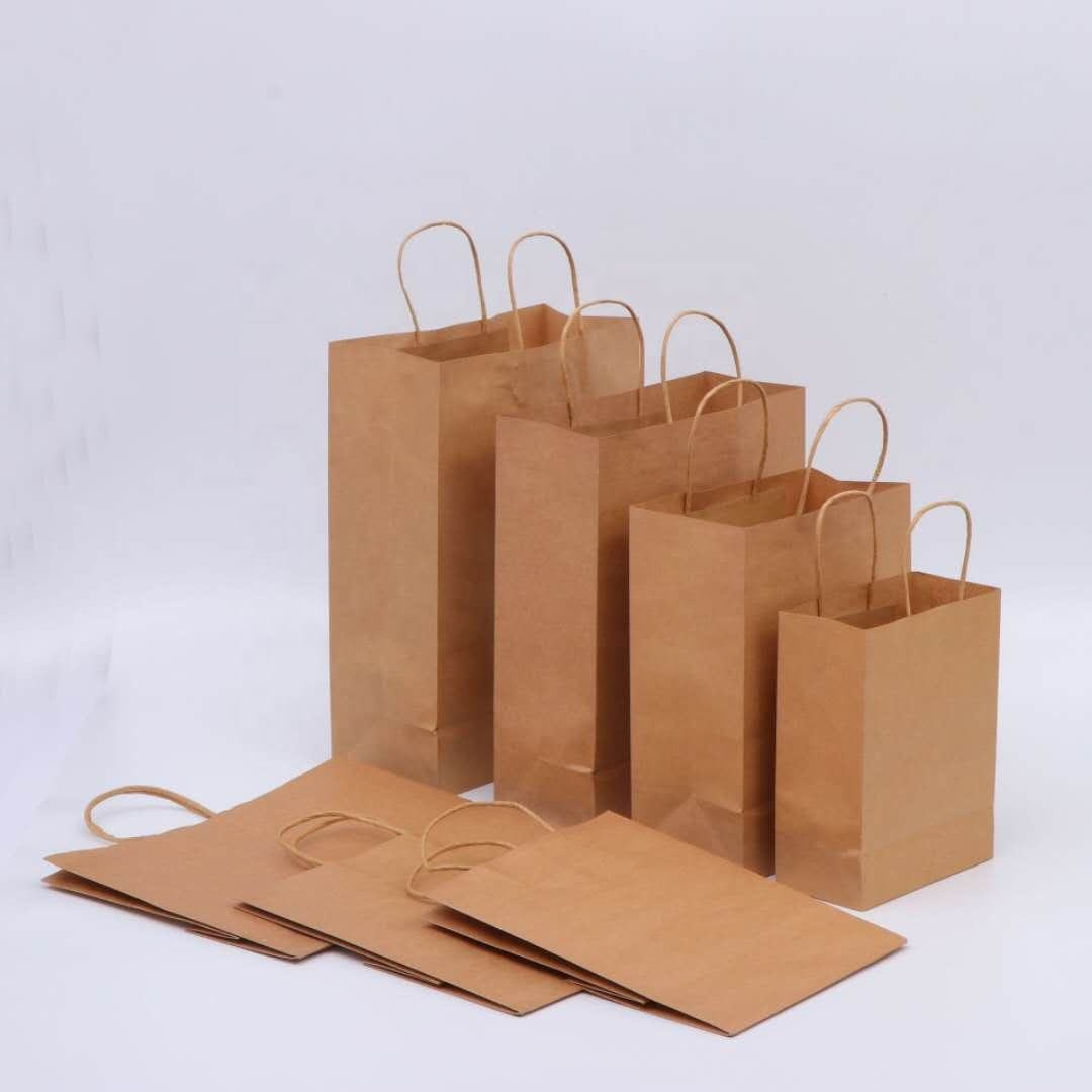 High quality concise kraft paper bag biodegradable kraft paper shopping bags