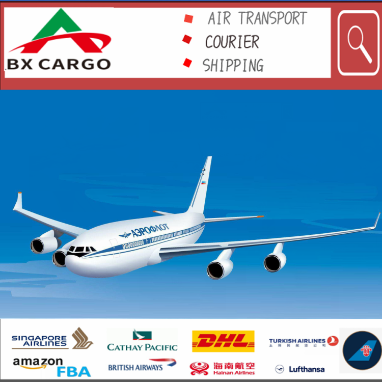 Air freight forwarder cargo shipping rates Amazon FBA Door to Door air delivery from china to French Electromagnetic products