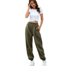 Women Spring Casual Loose Harem Pants Sweatpants Solid Fashion Hip Hop High Waist Pants Baggy Trousers Joggers