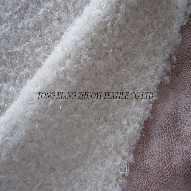 fashion suede fabric suede textile cheap wholesale