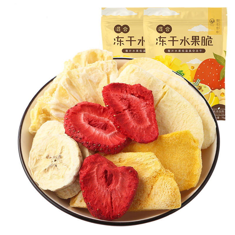 Wholesale Organic Fruit Vegetable Natural Raw Material Freeze dried dry Fruit snack