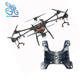 16Kg Payload Agras T16 Spraying Drone Drone Agriculture Sprayer Set With Fpv Camera