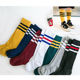 Ready to ship China Factory Wholesale Organic Cotton Seamless Children Cute Socks Colorful baby Socks Kids bamboo sock