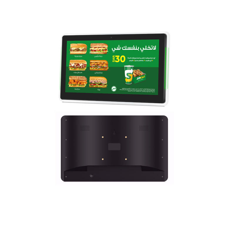 Arabic lcd digital signage sensor Interactive Digital Signage touch screen advertising player digital table menu