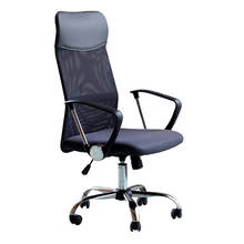 Adjustable Ergonomic Good Price Computer Desk mesh back swivel office chair