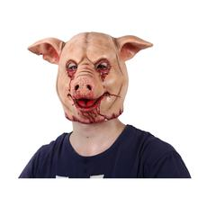 Pig Mask Halloween Costume Head mask for Adults Party Decoration Latex Scary Horror Masquerade Pig Animal Mask