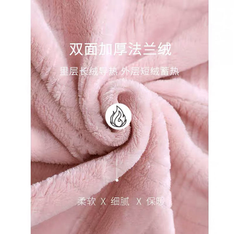 soft pink thick Knitted clothing dress polyester flannel fleece fabric for pajamas