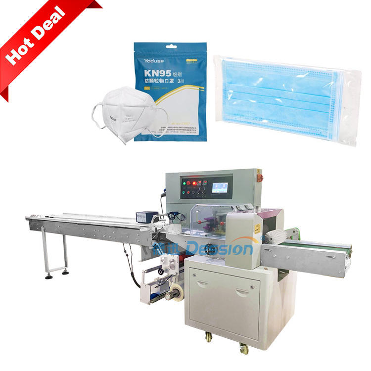 High speed disposable medical surgical face mask pillow packing machine 3ply mask packing machine
