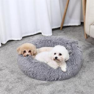 Petstar Cozy Luxury Furry Faux Fur Plush Round Donut Pet Cat Dog Bed