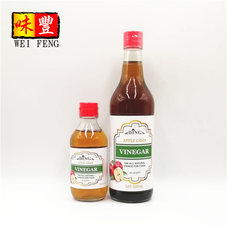 OEM & ODM fabrik in China HACCP BRC groß 150ml obst vinegars apfelwein natürliche apple <span class=keywords><strong>essig</strong></span>