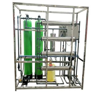 ro water treatment system pure water treatment plant system with price for pharmaceutical