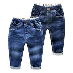 Boy's jeans power shop Children's trousers clothes