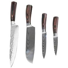 Kitchen knife set Professional German high carbon steel 4 pieces Damascus chef knife knives